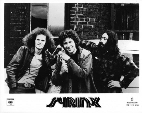 Syrinx.jpg