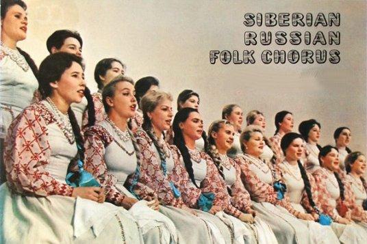 Siberian Russian Folk Chorus1.jpg