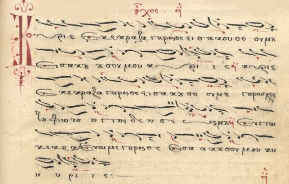 Manuscrit2