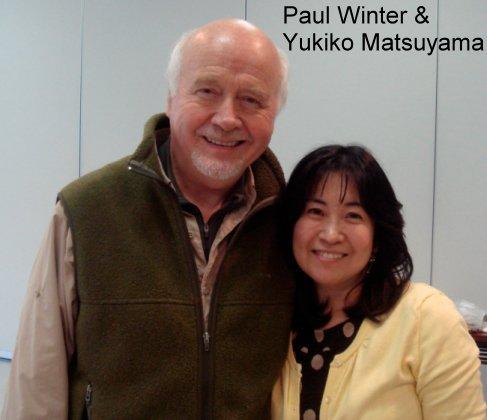 Paul Winter & Yukiko Matsuyama
