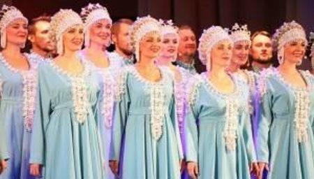 State Siberain Folk Choir