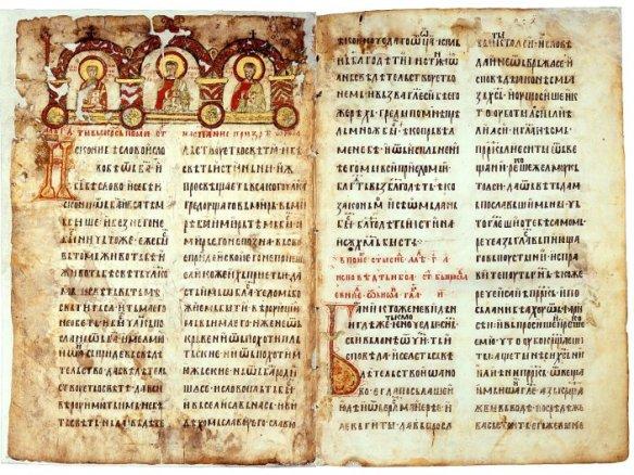 Gospel of Miroslav
