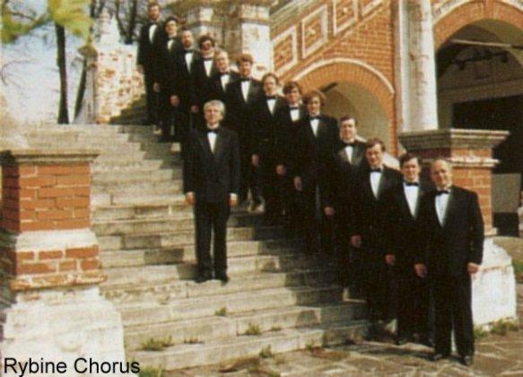 Rybine Chorus01